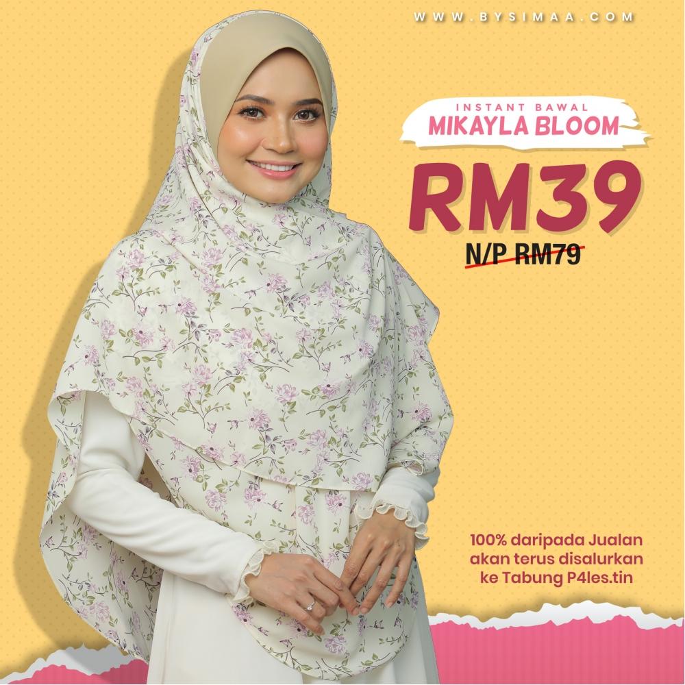 RM 35 - RM 39